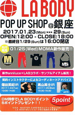 Labodypopupshop